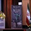 آقاي محمدرضا سرشار، ناظر ادبي مجموعه قلم رصاص