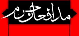 خاطرات شهدای لبنانی مدافع حرم، منتشر خواهد شد
