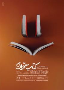 tehran-book-fair